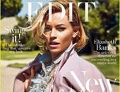النجمة إليزابيث بانكس تتصدر غلاف المجلة