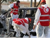 الهلال الأحمر الليبى