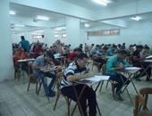 امتحانات الجامعات - ارشيفية