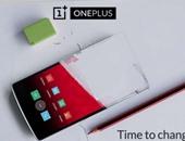 هاتف OnePlus two