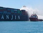 محاولات اطفاء سفينة حاويات _ صورة ارشيفية
