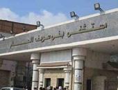 مستشفى بنى سويف العام