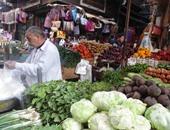 صورة أرشيفية - سوق الخضار