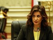نبيلة مكرم وزيرة الدولة للهجرة