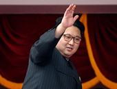 زعم كوريا الشمالية كيم كونج أون