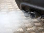 عوادم الغازات - صورة أرشيفية