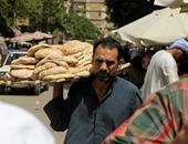 رغيف الخبز - صورة أرشيفية