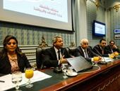 لجنة الشباب والرياضة بالبرلمان