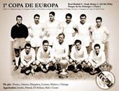 فريق ريال مدريد الذهبى