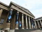 المتحف البريطانى