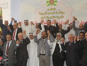 منظمة العمل العربية