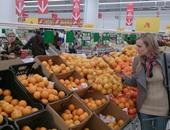 البرتقال من الفواكة التى تحمى العين - أرشيفية