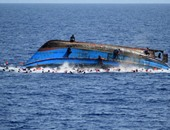 غرق مركب هجرة