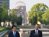 أوباما يصل مدينة هيروشيما