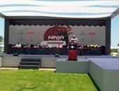 جانب من المؤتمر ninja warrior