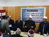 وزير الأوقاف فى افتتاح مسجد بدمياط