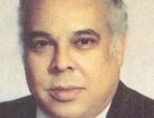 الراحل إبراهيم مسعود