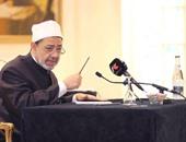 جانب من لقاء شيخ الأزهر الدكتور أحمد الطيب بالسفراء فى باريس