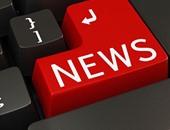 السوشيال ميديا المصدر أول للأخبار