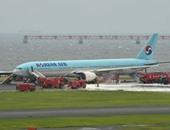 طائرة كورية فى طوكيو وإجلاء الركاب