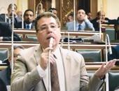 لنائب محمد بدراوى رئيس الكتلة البرلمانية لحزب الحركة الوطنية المصرية ووكيل لجنة الصناعة