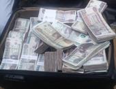 حقيبة أموال - أرشيفية