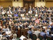 الجلسة العامة للبرلمان - صورة أرشيفية