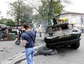 """الوضع فى أوكرانيا """"أرشيفية"""""""