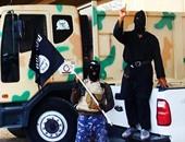 عناصر داعش