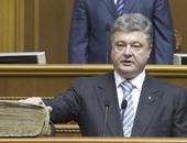 الرئيس الأوكرانى بوروشينكو