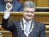 الرئيس الروسى بوروشينكو