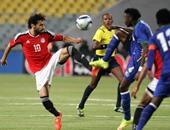 مباراة مصر وتنزانيا