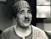 عبد الفتاح القصرى