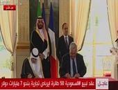جانب من اجتماع سابق للسعودية وروسيا
