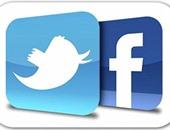 فيس بوك وتويتر