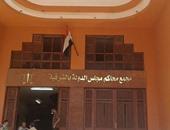 مجمع محاكم الشرقية - أرشيفية
