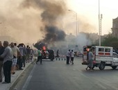 انفجار فى نيجيريا ـ صورة أرشيفية