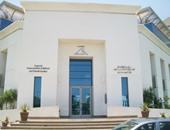 مركز توثيق التراث