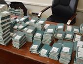 جوازات - أرشيفية