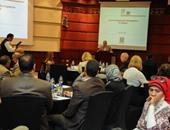 مؤتمر للاستثمار بين مصر وفنلندا - صورة ارشيفية