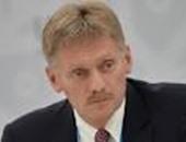 دميترى بيسكوف المتحدث باسم الكرملين