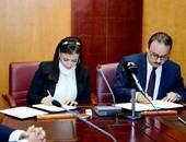 داليا خورشيد وزيرة الاستثمار خلال توقيع بروتوكول مع المهندس ياسر القاضى وزير الاتصالات