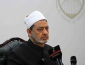 شيخ الازهر الدكتور أحمد الطيب