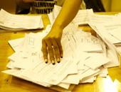 استفتاء - أرشيفية