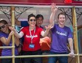 مؤسس فيس بوك فى مسيرة للمثليين
