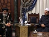 أحمد الطيب والبابا تواضروس