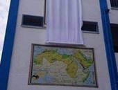 خريطة فلسطين بمدارس الانروا بغزة