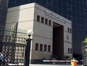 """الشركة المصرية القابض للغازات الطبيعية """"إيجاس""""  - أرشيفية"""