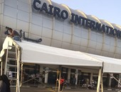 مطار القاهرة- أرشيفية