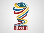 شعار مونديال 2018